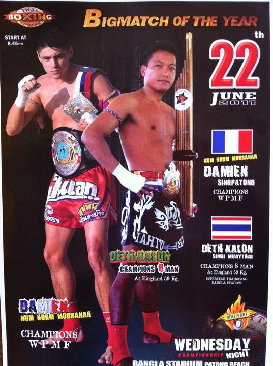 ALAMOS VS DEACHKALON, un beau combat en perspective le 22 juin 2011