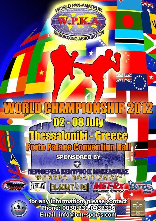 Championnat du Monde Amateur WPKA 2012 en Grèce